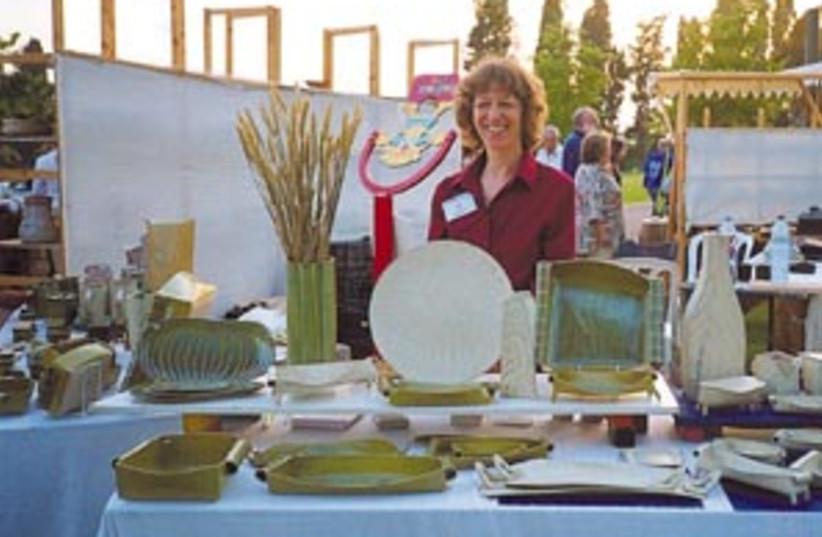 ceramic fair 88 298 (photo credit: )