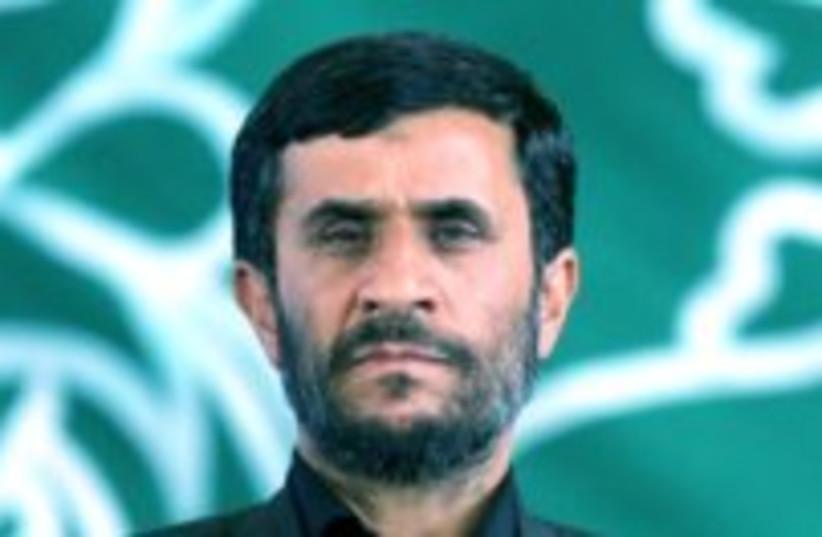 Ahmadinejad 224 ap (photo credit: )