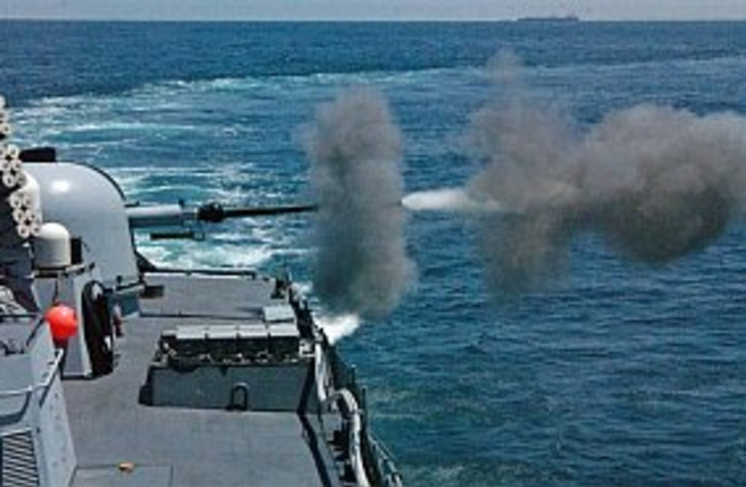 ship navy artillery298.8 (photo credit: AP)