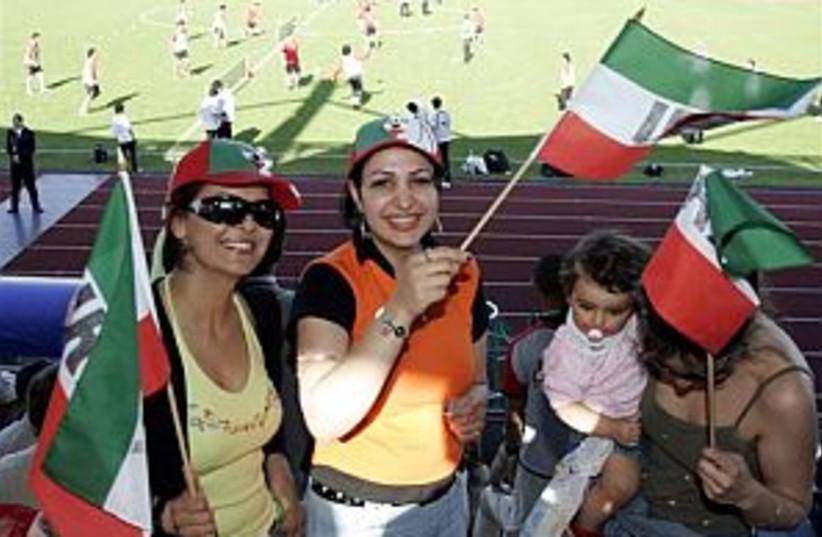 iran fans 298.88 ap (photo credit: AP)