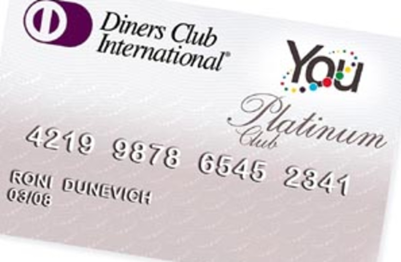 diners you card 88 298 (photo credit: Courtesy Photo)