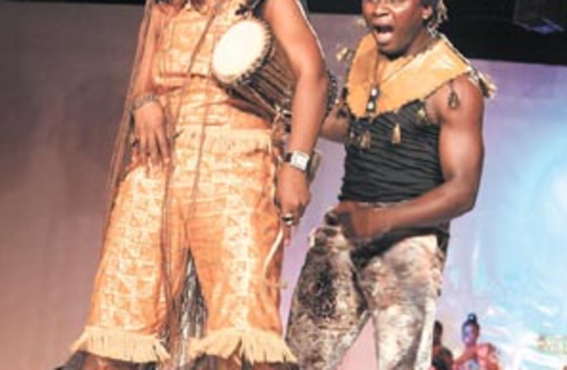 nigerian fest 88 298 (photo credit: Courtesy Photo)