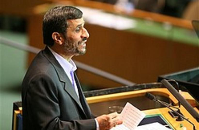 ahmadinejad un 248 88 ap (photo credit: AP)