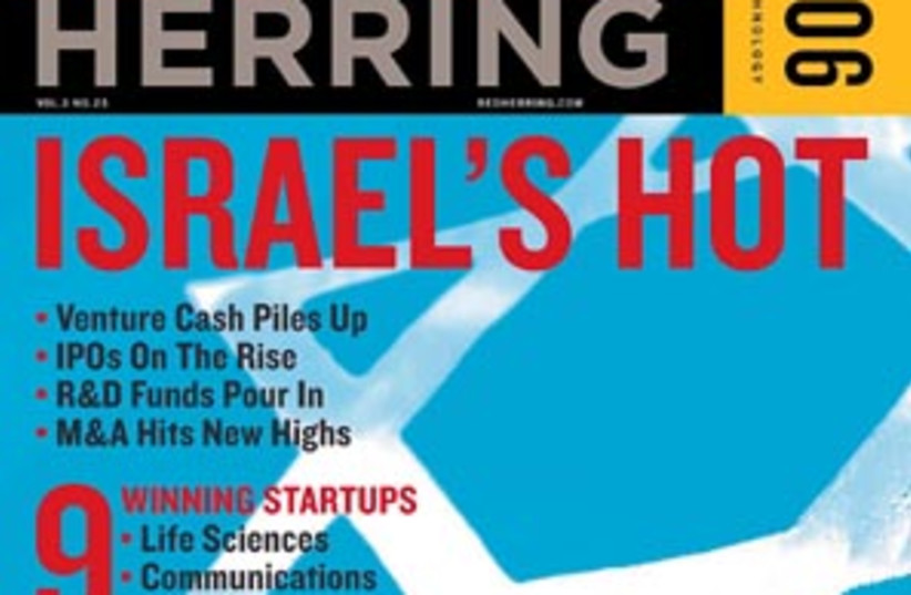 red herring israel 88 29 (photo credit: Courtesy photo)