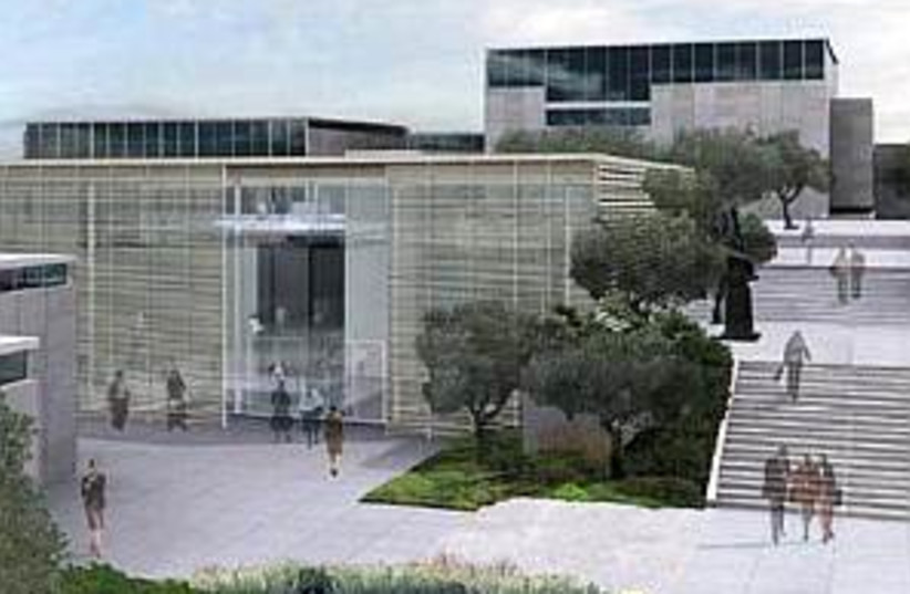 israel museum 298.88 (photo credit: Courtesy)