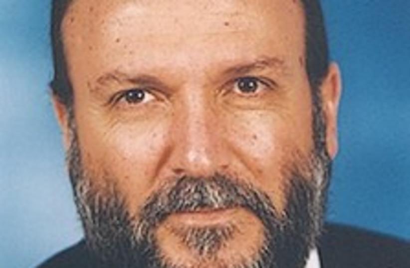 yitzhak cohen 298 88 (photo credit: The Knesset)
