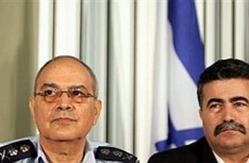 IDF probe 298.88 (photo credit: AP)