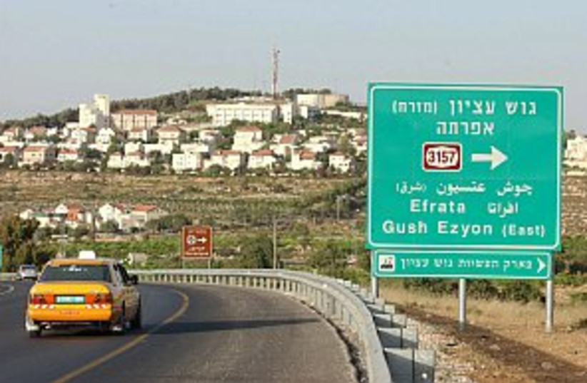 Gush barrier 298.88 (photo credit: Ariel Jerozolimski)