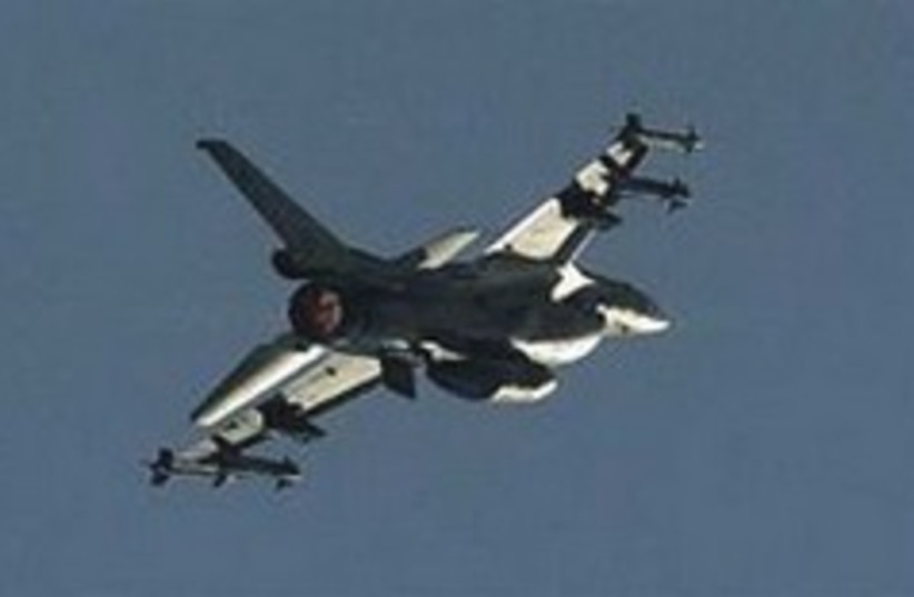IAF jet 248.88 (photo credit: AP [file])