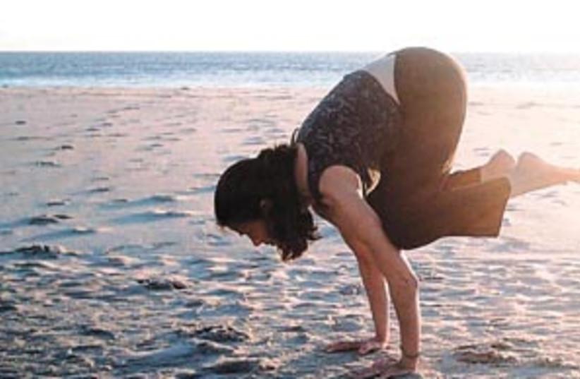 yoga feat 88 298 (photo credit: )