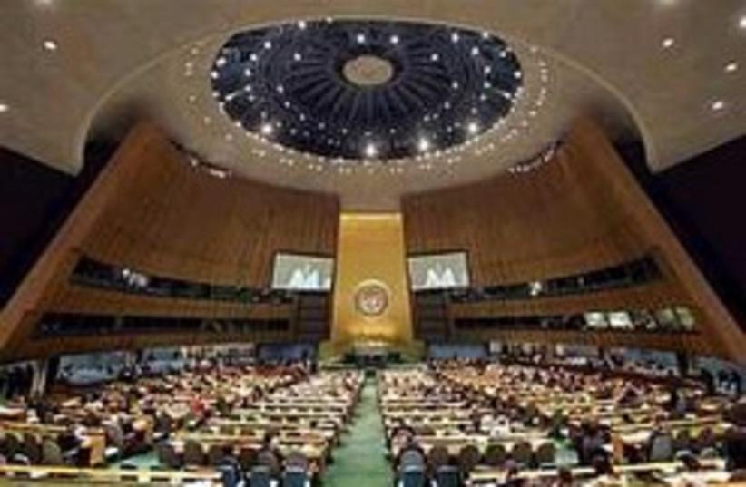 UN general assembly 248 88 ap (photo credit: AP [file])