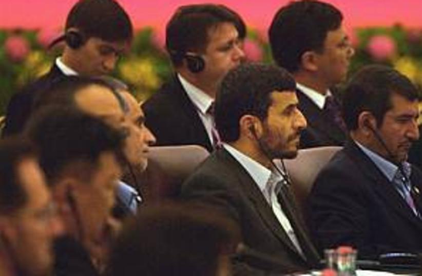 ahmadinejad in china 298 (photo credit: AP)
