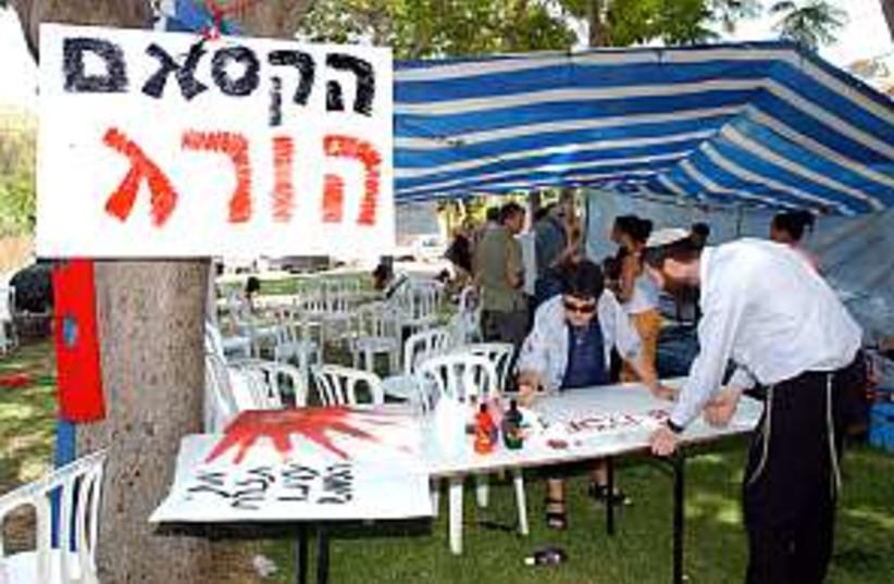 sderot protest 298 AJ (photo credit: Ariel Jerozolimski)