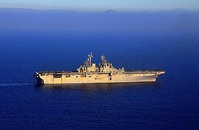 USS Boxer 248.88 (photo credit: )