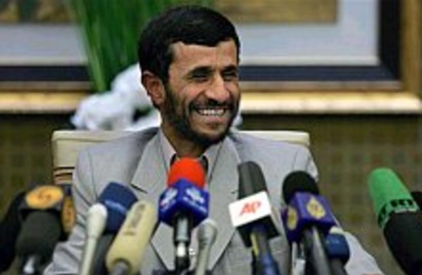 Ahmadinejad China 224 ap (photo credit: )