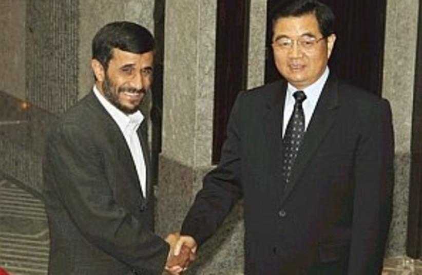 Ahmadinejad Shang 298.88 (photo credit: AP)