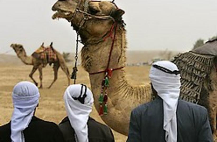 Beduins 248.88 (photo credit: AP)