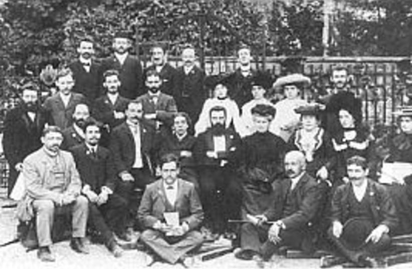 zionist congress 1903 (photo credit: )