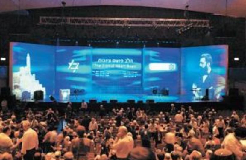 zionist congress 2006 (photo credit: Sasson Tiran)
