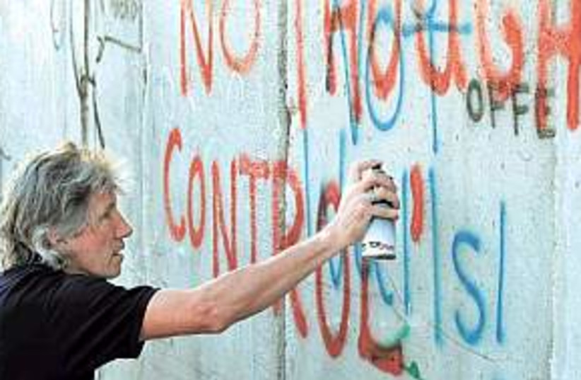 Roger Waters 298.88 (photo credit: AP)