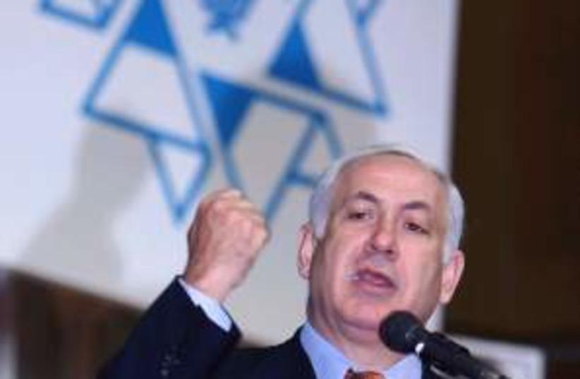 Bibi speaking 298.88 (photo credit: sasson tiram)
