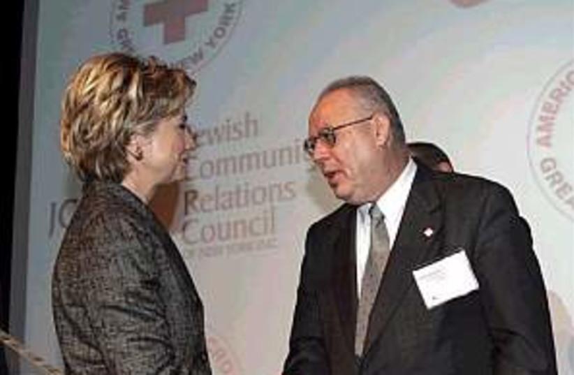 Hillary Clinton,  Ambass (photo credit: AP)