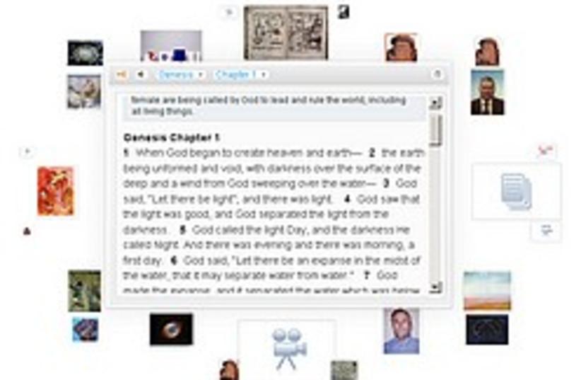 human bible project 248 88 (photo credit: )