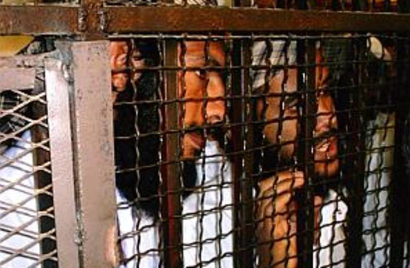 egypt terror 298 88 ap (photo credit: )