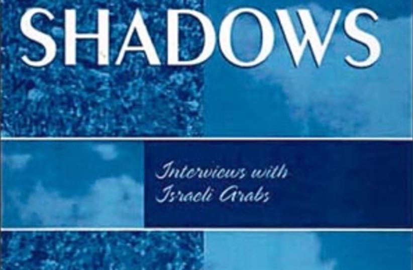 shadow book 88 298 (photo credit: )