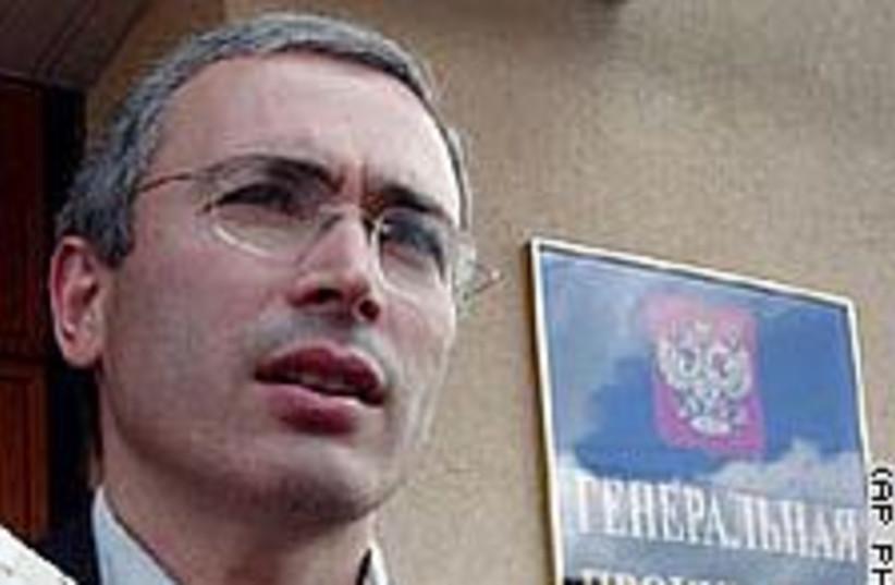 Khodorkovsky 224.88 (photo credit: )