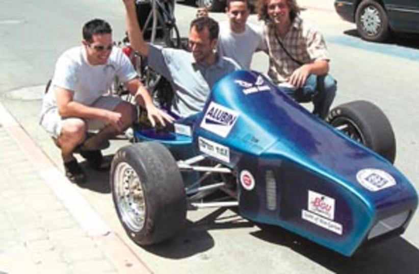 magnes car 88 298 (photo credit: )