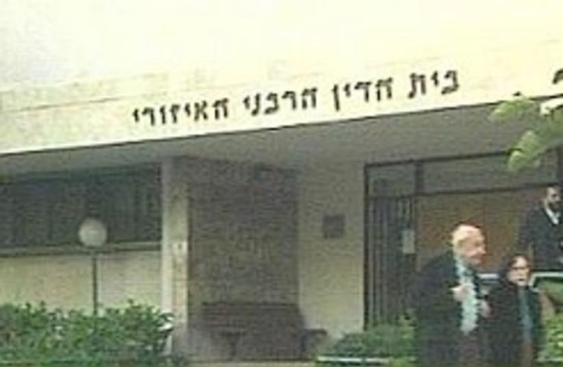 jerusalem rabbinate 248.88 (photo credit: Knesset Channel)