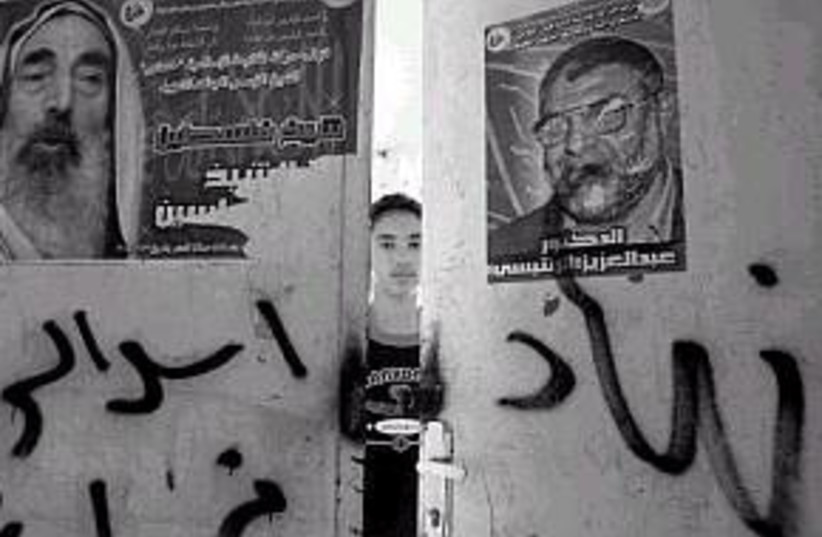 yassin poster 298.88 (photo credit: Associated Press)