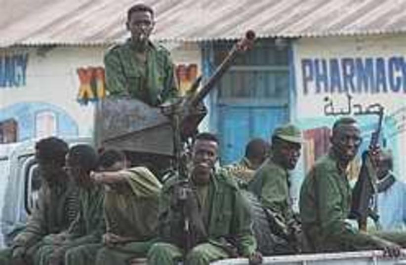 somalia 248.88 (photo credit: AP [file])