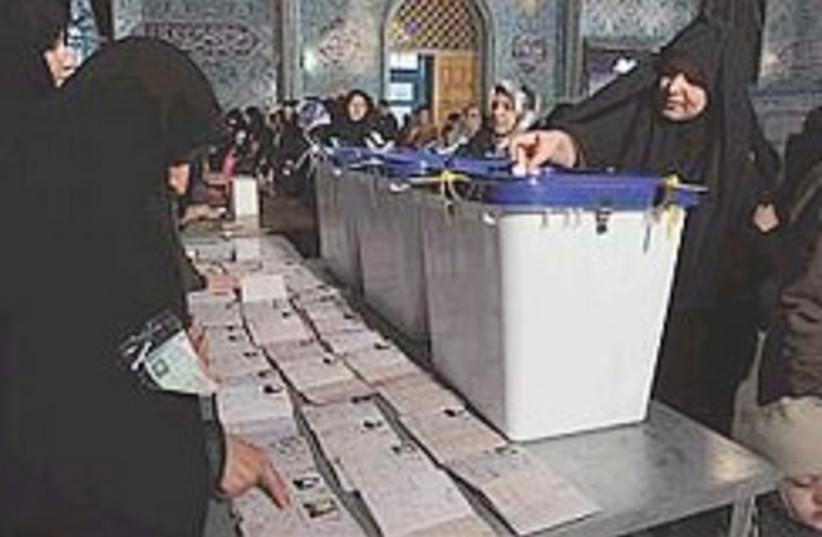 Iranian women vote 248.88 (photo credit: AP [file])