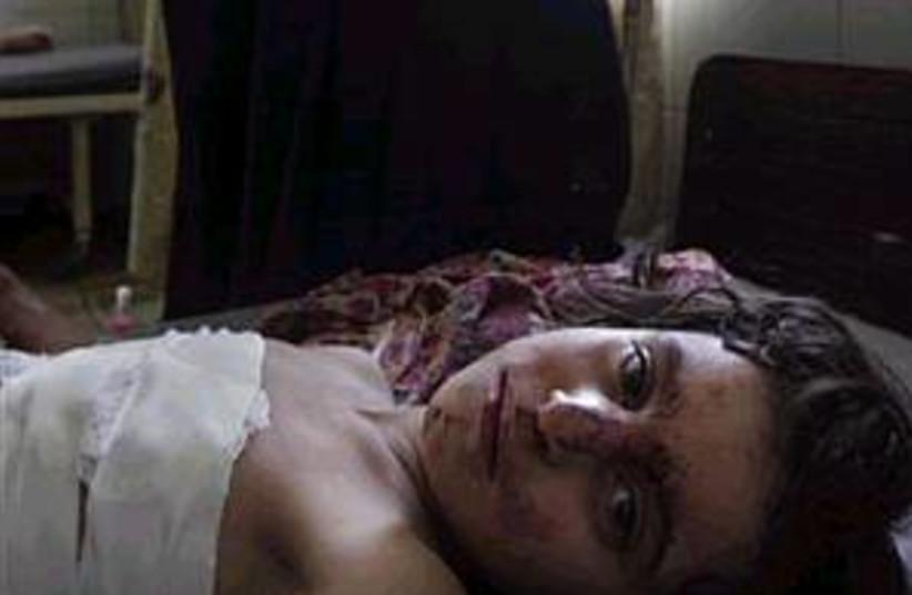 iraqi victim 298.88 (photo credit: Associated Press)