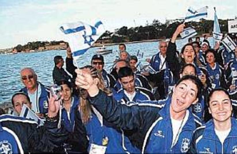Maccabi Australia 298.88 (photo credit: Courtesy)
