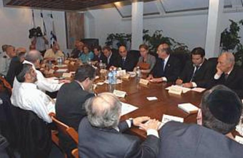 cabinet in TA 298 (photo credit: GPO)