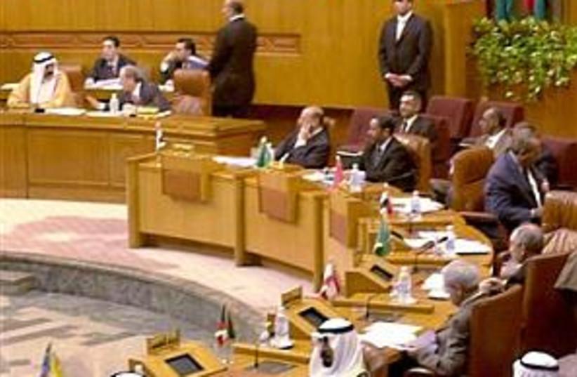 arab fm summit 298.88 (photo credit: Associated Press)