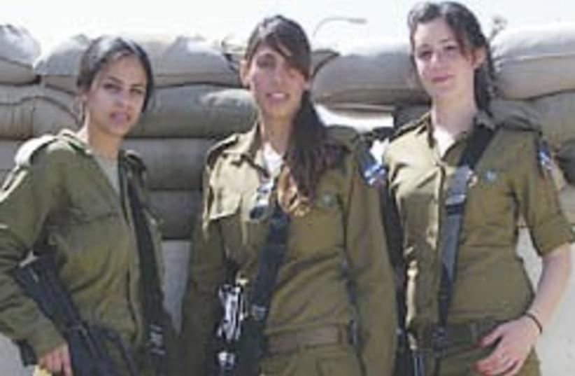 female IDF officers 248.88 (photo credit: Yaakov Katz )