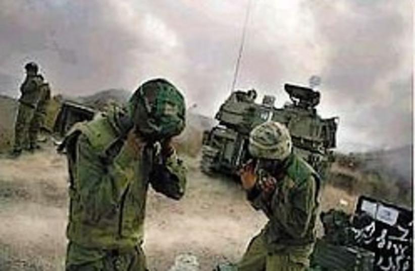 IDF Artillery 298.88 (photo credit: AP [file])