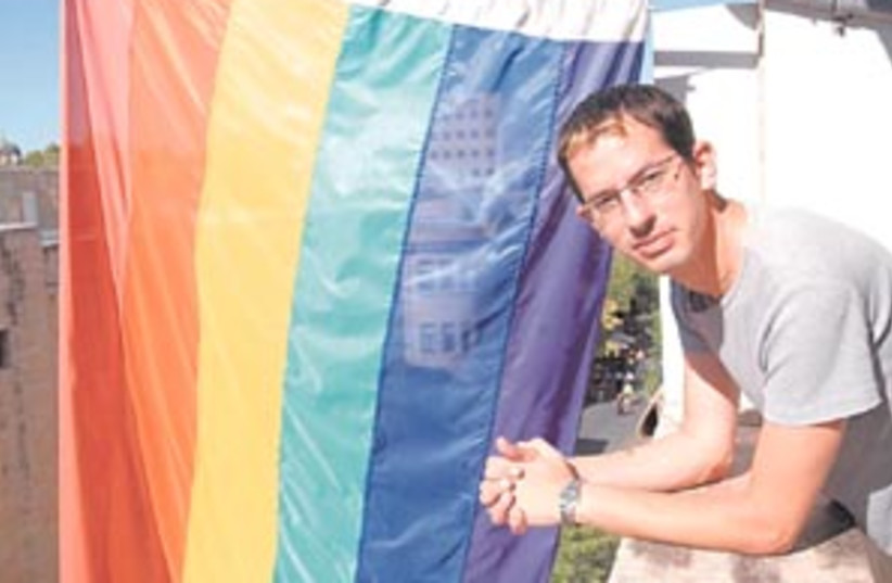 gay parade injer 88 298 (photo credit: Ariel Jerozolimski)