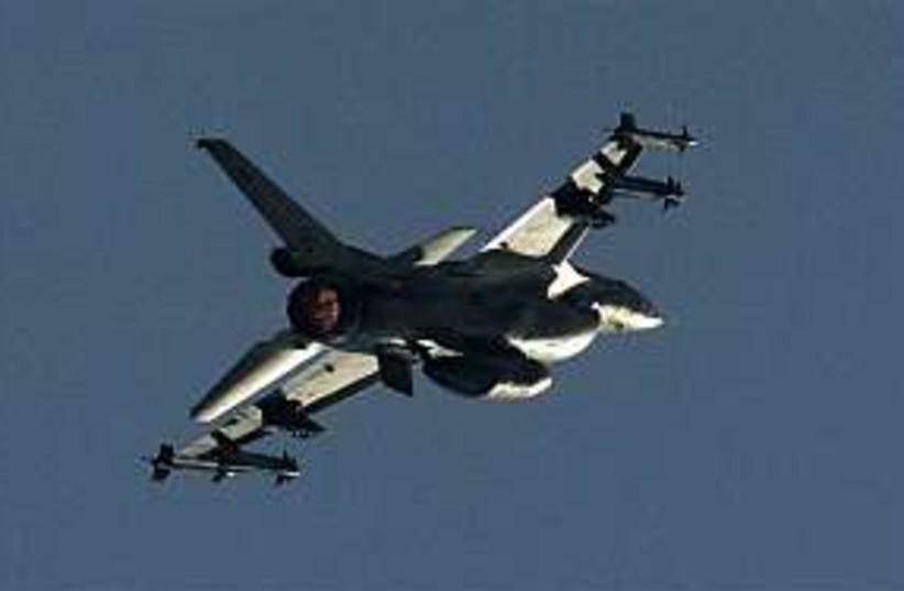 IAF jet 298.88 (photo credit: AP [file])