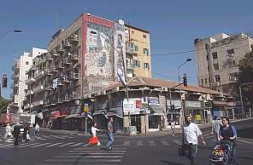 jerusalem city center 29 (photo credit: Ariel Jerozolimski)