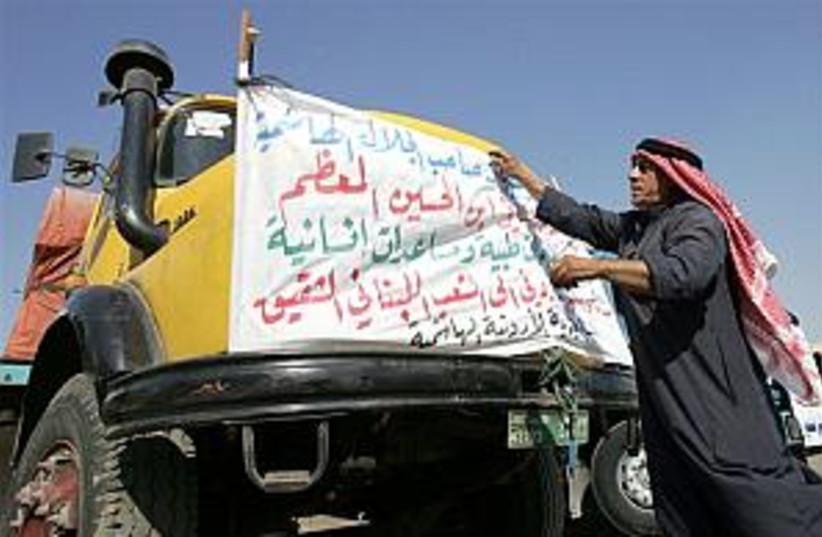 arab jordan lebanon (photo credit: AP)
