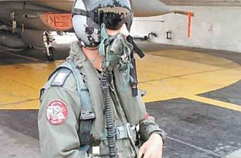 iaf pilot 298 courtesy (photo credit: Courtesy )