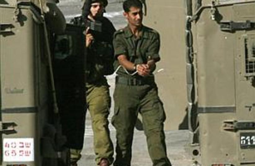 nablus arrest 298 (photo credit: AP [file])
