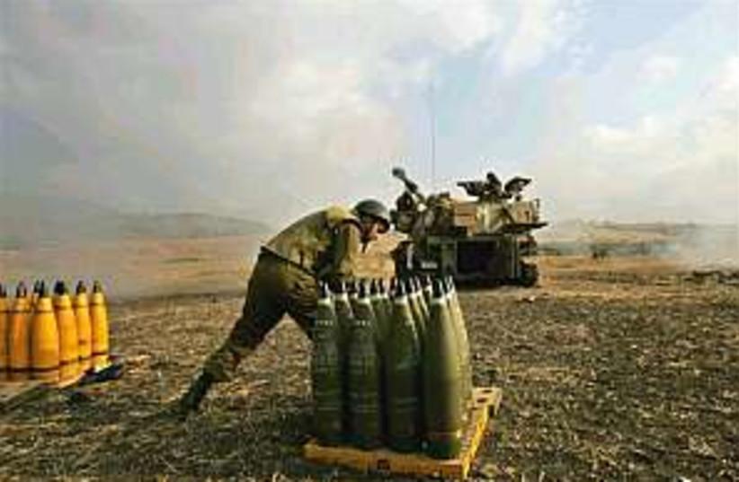 idf artillery 298 88 ap (photo credit: AP )