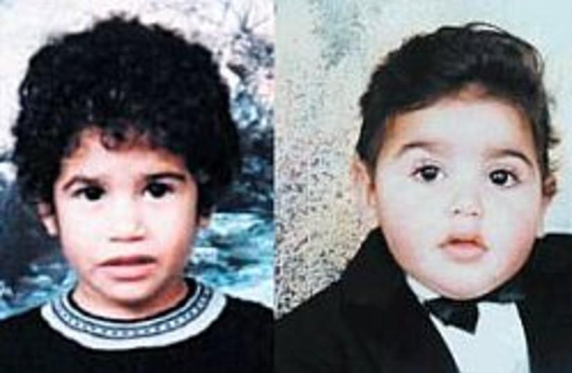 nazareth kids dead 298 (photo credit: Courtesy)