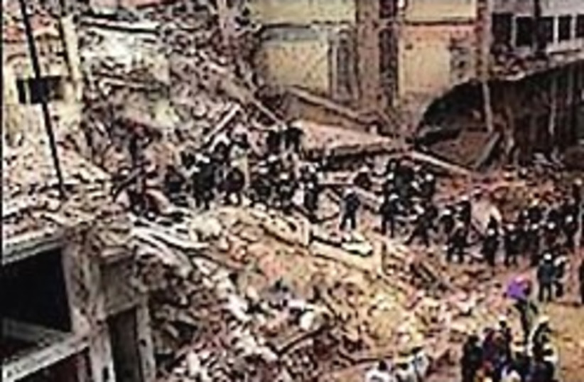 buenos aires bombing (photo credit: AP [file])
